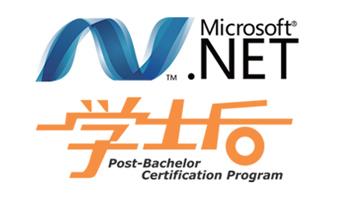 北大青鸟.net软件工程师